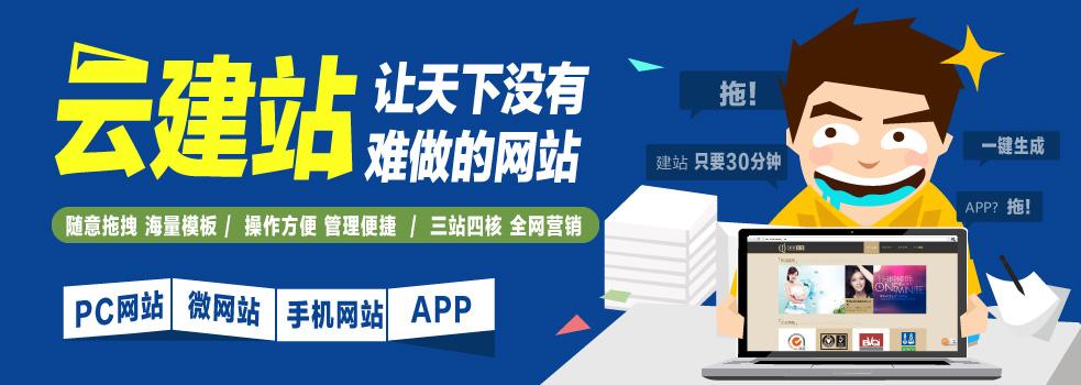 http://net.iweee.cn/images/banner3.jpg